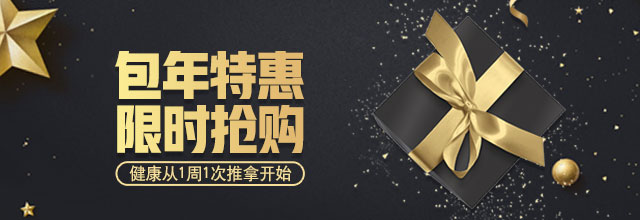 2018年卡-微信